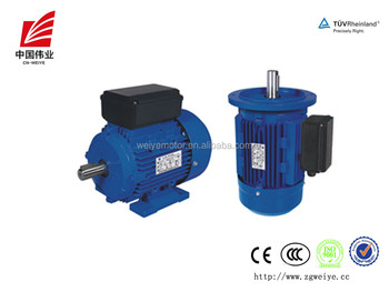 Small Electric Motor Induction Motor Distributor Thailand
