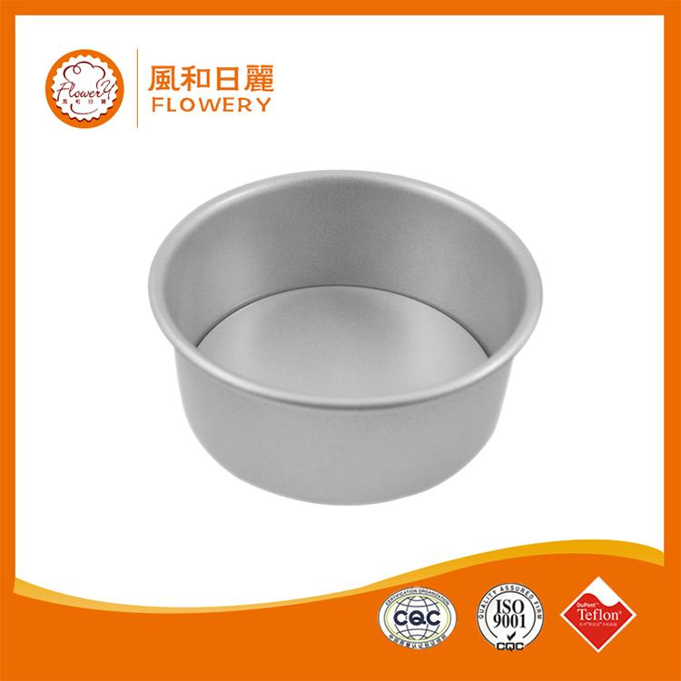 Hot selling round cake pan for baking with low price