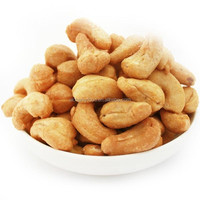 Buy Vietnam Fresh Cashew Nut W400-450 450g/box in China on Alibaba.com