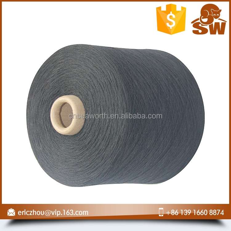 Top quality stylish wholesale possum mule spun yarn for socks