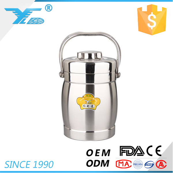 food warmer Multi-function stainless steel thermal insulation vacuum keeps hot or cold food container lunch box