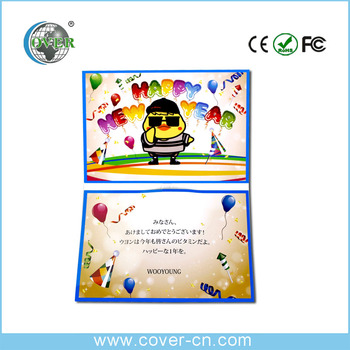 Hot selling 2018 handmade a greeting cards with music for promotional