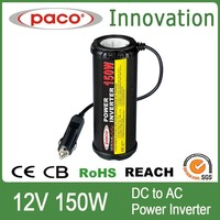 Small size sine wave inverter 150w,off grid and round shape,DC to AC,with CE CB ROHS certificate