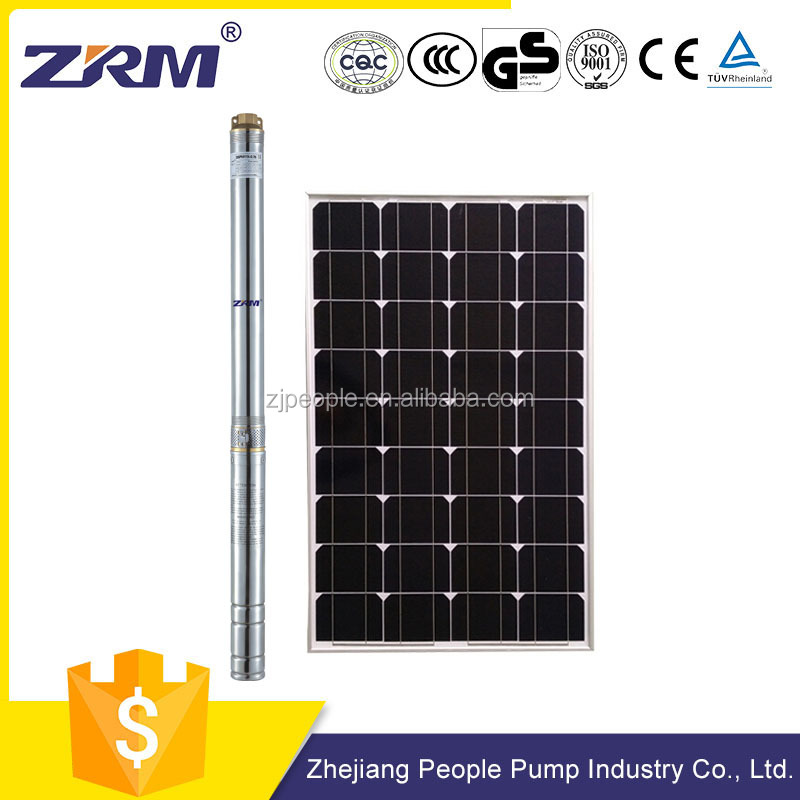 price solar water pump for agriculture