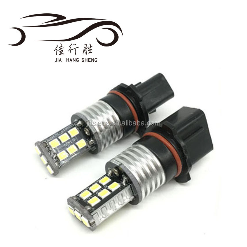 Best price P13W 2835 15SMD Fog Driving White Head Headlight LED Bulbs replacement 12V