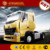 sinotruk howo tractor head 4x2 tractor truck low price sale