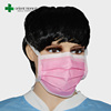 /product-detail/high-standard-disposable-medical-3ply-simple-design-nonwoven-facial-mask-with-tie-in-free-sample-60545389275.html