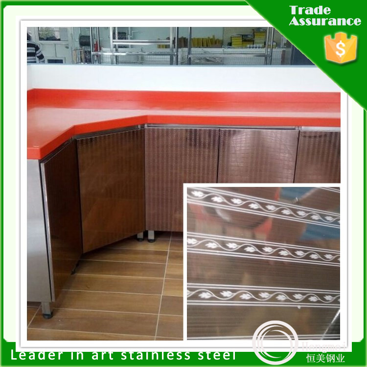 Stainless Steel Kitchen Cabinets Price: Polishing Hairline Stainless Steel Cabinet For Kitchen