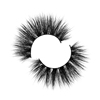 /product-detail/sy-shuying-qingdao-make-your-own-soft-classic-d008-mykonos-eyelashes-3d-mink-lashes-manufacturers-62139194573.html