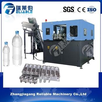 water bottle moulding machine