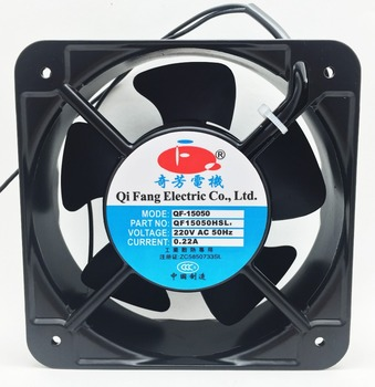 QFDJ 190 CFM with large air fresh flow 150x150x50 150mm ac 220v air powered fan