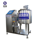 New stainless steel Batch milk pasteurizer tank /fresh milk pasteurization tank
