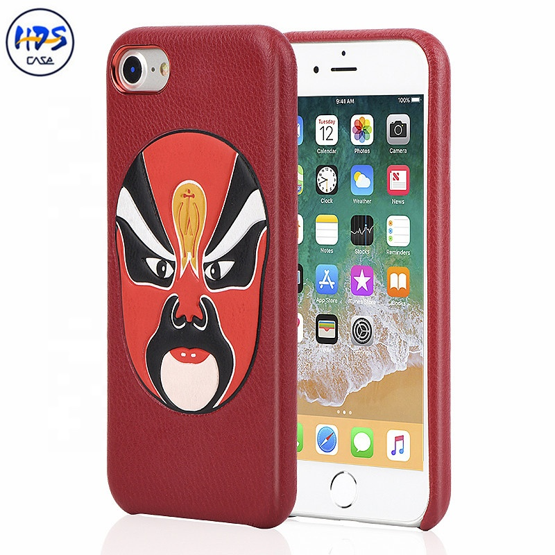 Customized leather mobile phone case