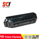 china premium toner cartridge for hp 85a