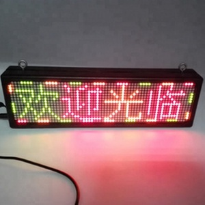 Cheap price!!!waterproof P10 outdoor text/message scrolling/moving/running led display screen/led display sign billboard screen