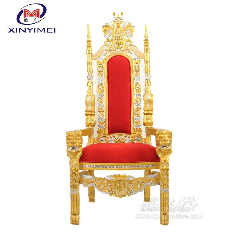 королевский трон гифка полезным бактериям