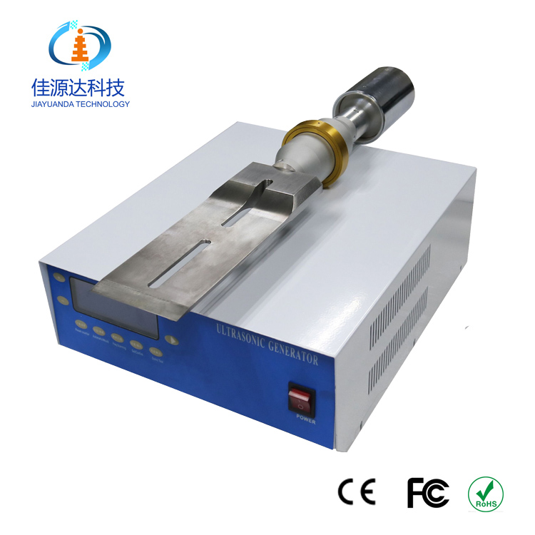 2019 new type high power ultrasonic welding generator for sale