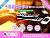 PU61S big 61 keys roll up piano with LED indicator hand roll piano connect with computer