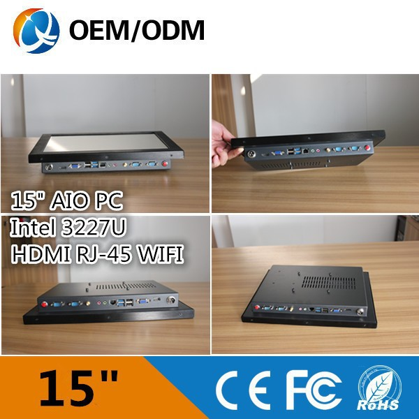 "15""Industrial All-in-One Panel PC with IP 65 compliant aluminum front panel"