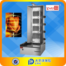 VGB-792 4 Burners Ajustable Gas Kebab Machine