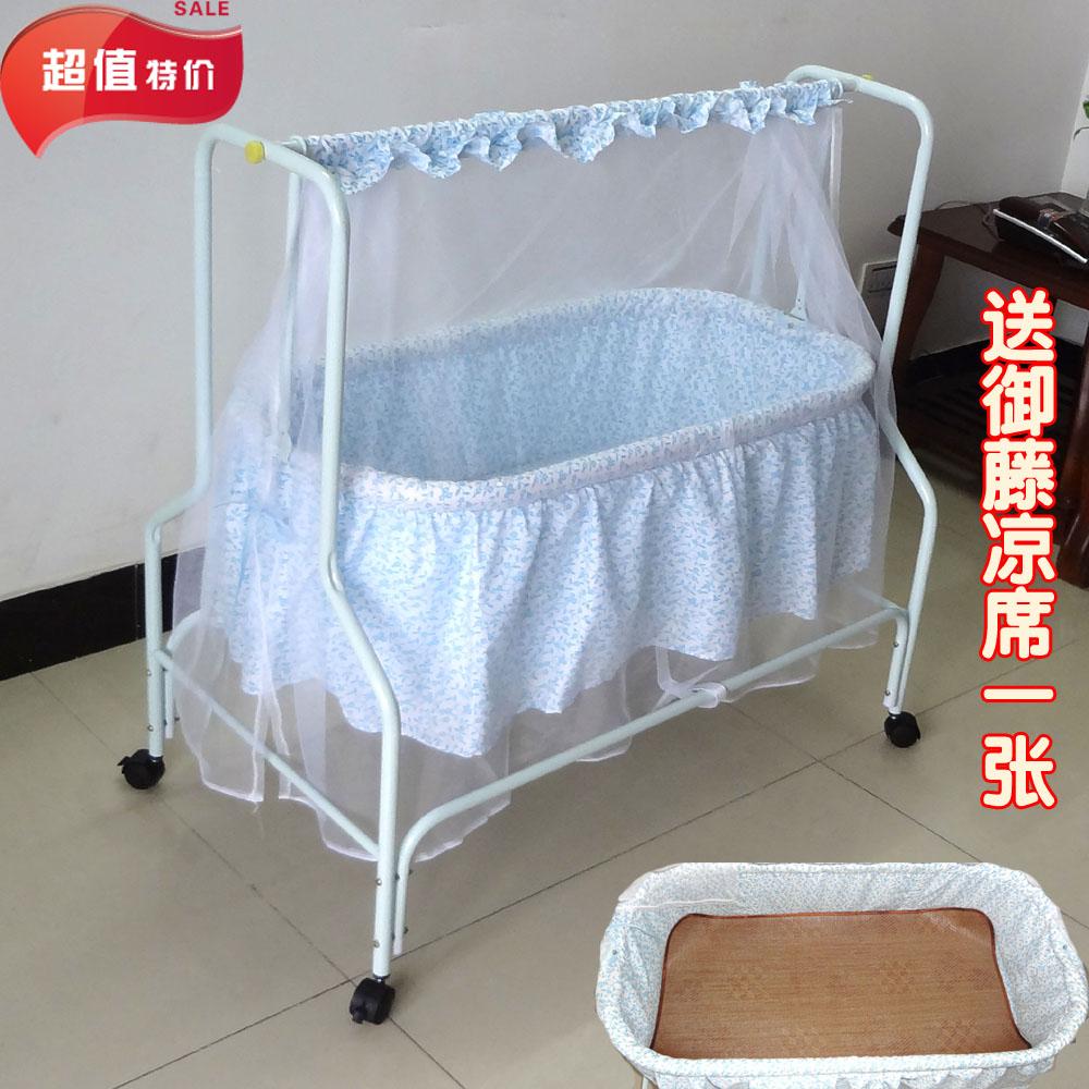 achetez en gros berceaux de fer en ligne des grossistes berceaux de fer chinois aliexpress. Black Bedroom Furniture Sets. Home Design Ideas