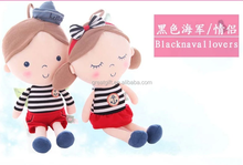 Cute cartoon character doll soft plush toy doll A couple doll party birthday gift cute novelty toy decorate toy