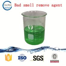 odor removal system for water purification and sewage treatment