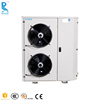/product-detail/3hp-condensing-unit-cold-room-bitzer-compressor-60803573028.html