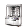 /product-detail/commercial-gas-electric-freestanding-kebab-shawarma-machine-high-performance-60410067954.html
