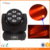 Mini black light led,7x12w rgbw 4in1 mini led moving head wash light