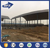 coals storage used steel shed space grid frame structure