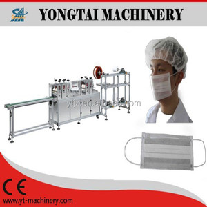 anti dust pp/non woven disposable mask making machine