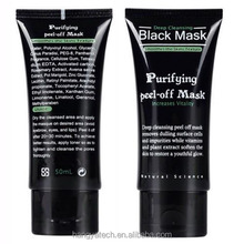 Best selling Purifying Deep Cleansing Skin Care Facial Treatment Mask blackhead remover Black Mask