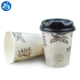 Customized printed single wall paper cup paper coffee cups