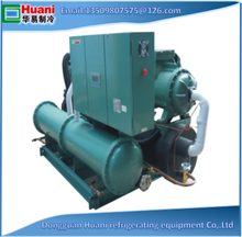 screw chiller/cooling chiller used propane refrigerator sale