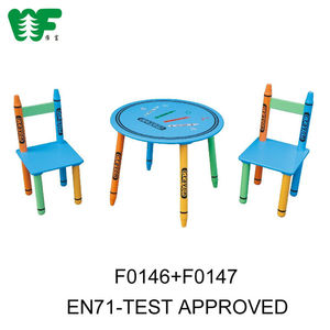 High quality wood reading kids design table and chairs