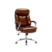 Competitive Price Ergonomic Swivel Leather Multifunction Office Chair