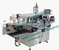 computerized embroidery label machine,autmatic labeling machine,auto labeler
