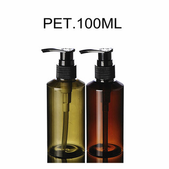 100ml Amber Tea-Green PET Plastic Pump Dispenser Bottles with Black PP Lotion Pump