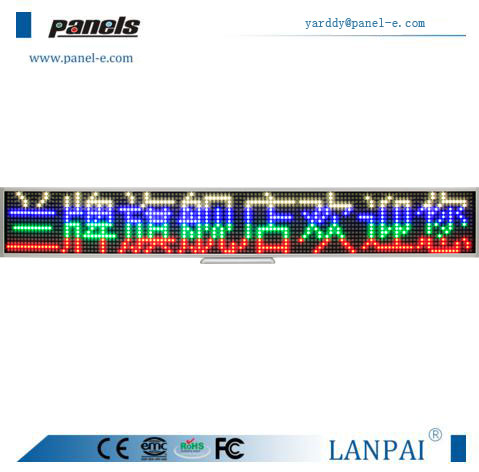 LANPAI Supply Australia Standard Powered Led Boards With Trailer,Led Moving Message Sign