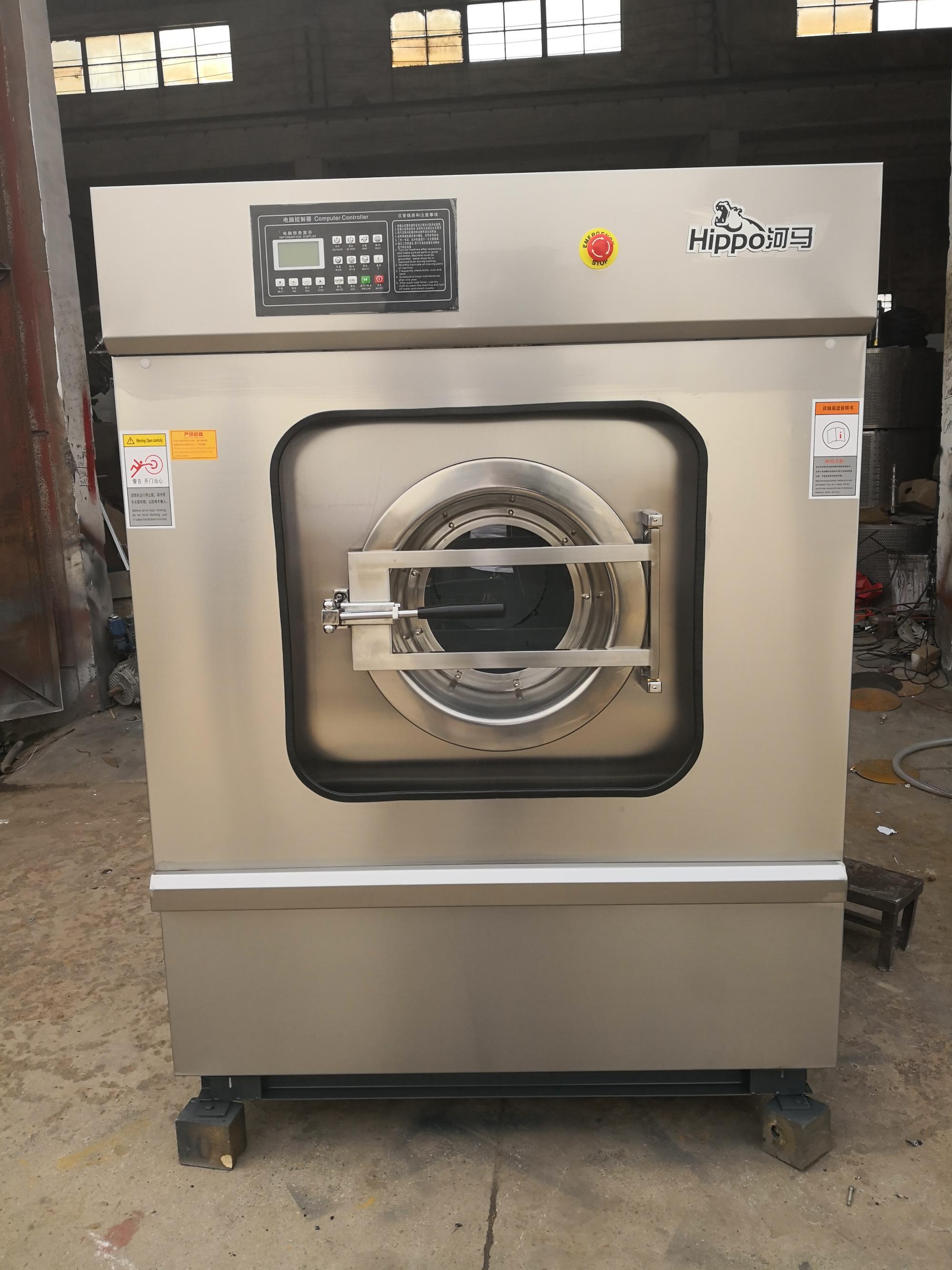 Finden Sie Hohe Qualität Wäsche Waschmaschine Hersteller und
