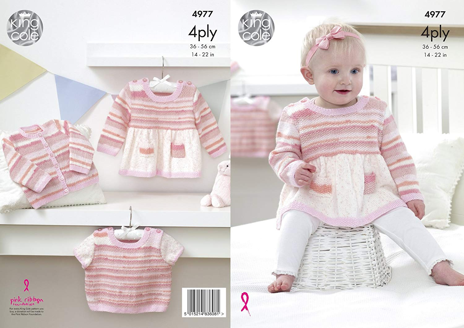 c3b76c236620 Cheap Baby Cardigan Knitting Pattern Free