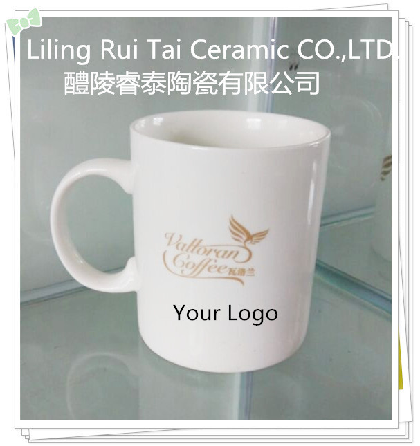 coffe mug with logo
