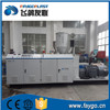 High performance high speed epe foam plastic sheet extrusion line