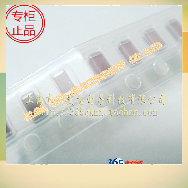 Popular 12 Nf Capacitor Buy Cheap 12 Nf Capacitor Lots