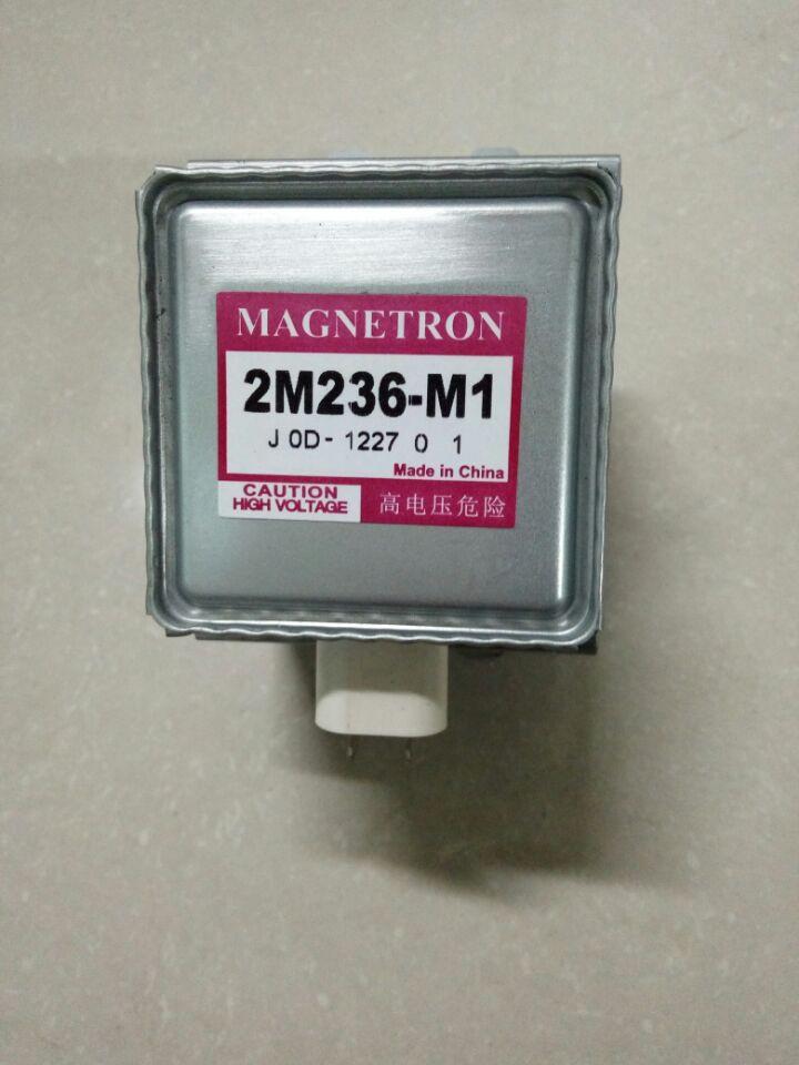 1000w panasonic microwave inverter magnetron 2m236m1 - Panasonic Microwave Inverter