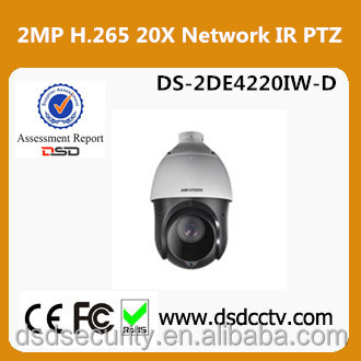 DS-2DE4220IW-D Hikvision 2MP H.265 20X Network IR PTZ