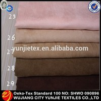 Wholesale Weft Knitting Solid Polyester faux suede fabric