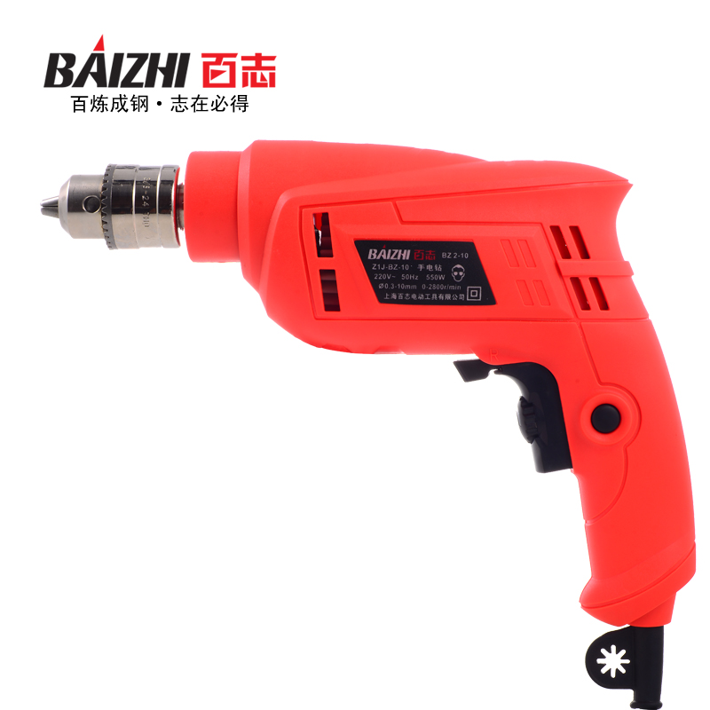 BAIZHI 10mm electric drill 500w hand drill 220V Electric Power Tools impact drill