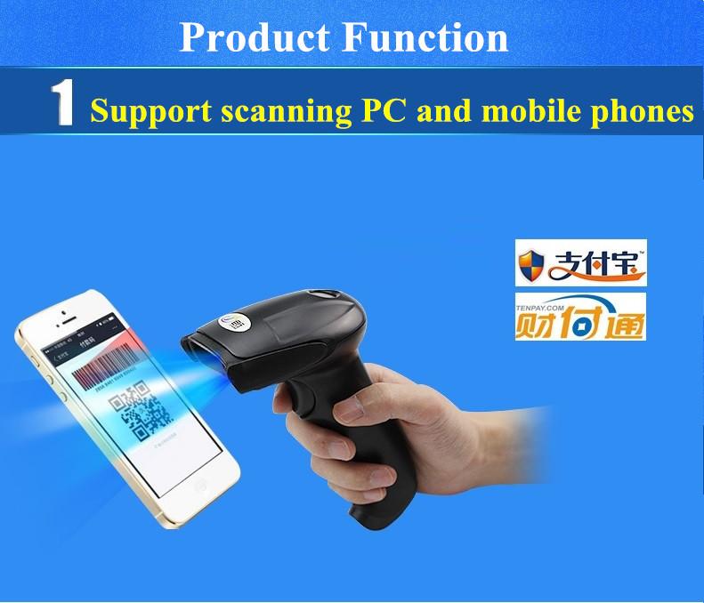 раздевалка сканер на телефон